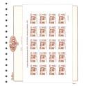 ATM STAMPS SPAIN 2000 N OLEGARIO SPANISH