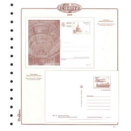 SPAIN 2006 N CT OLEGARIO CATALAN