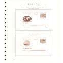 TEST 2009 PAINTING N OLEGARIO SPANISH