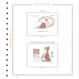 SPAIN 1975 N (126/135) OLEGARIO SPANISH