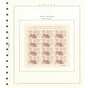 SPAIN 1968 N (76/82) OLEGARIO SPANISH