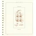 TEST 1987 220-P RUMBO'92EXFILNA'87 S/M OLEGARIO SPANISH
