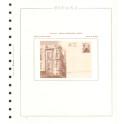 TEST 1985 204-P EXFILNA'85 N OLEGARIO SPANISH