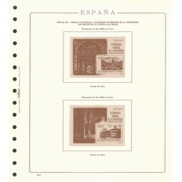 SPAIN 1993 N (273/78) OLEGARIO SPANISH