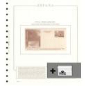 SPAIN 1985 SF BLACK (200/06) OLEGARIO SPANISH