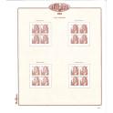 SPAIN 1992 SF (258/272) OLEGARIO SPANISH