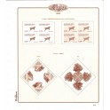 SPAIN 1993 (273/278) SF OLEGARIO SPANISH