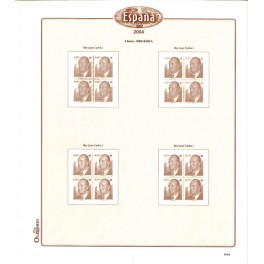 SPAIN 1988 SF (223/231) OLEGARIO SPANISH