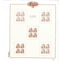 SPAIN 1990 SF BLACK (241/49) OLEGARIO SPANISH