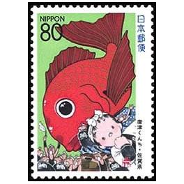 PLA SUD DE VALENCIA COMPLETA 11v. 1963-1985