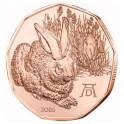 MONACO 1989 Yv.0048 SB GRACE CAROLINE