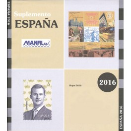 STAMPS'S BLOCKS 2014 N FILABO SPANISH