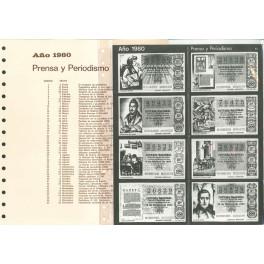 LOTERY 1968 UNI 15 AN. SAFI SPANISH