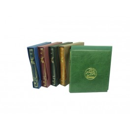 BINDER MONEY PAP 240X260 10S GREEN MINU CT SAFI CATALAN