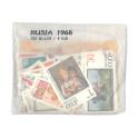 SUPL. EUROS 2€-1ct. (12 COUNTRIES) CT SAFI CATALAN