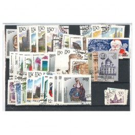 RUSSIAN 2001 USED STAMPS