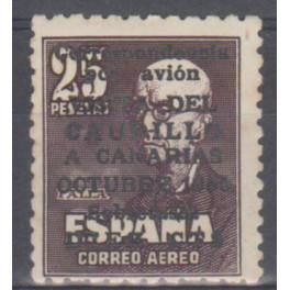 ESPANYA 1850/1898 SAFE 2222 ALEMANY