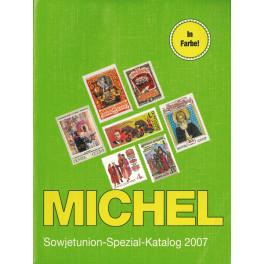 CAT. HOLANDA 2004 ED.1 DOMFIL